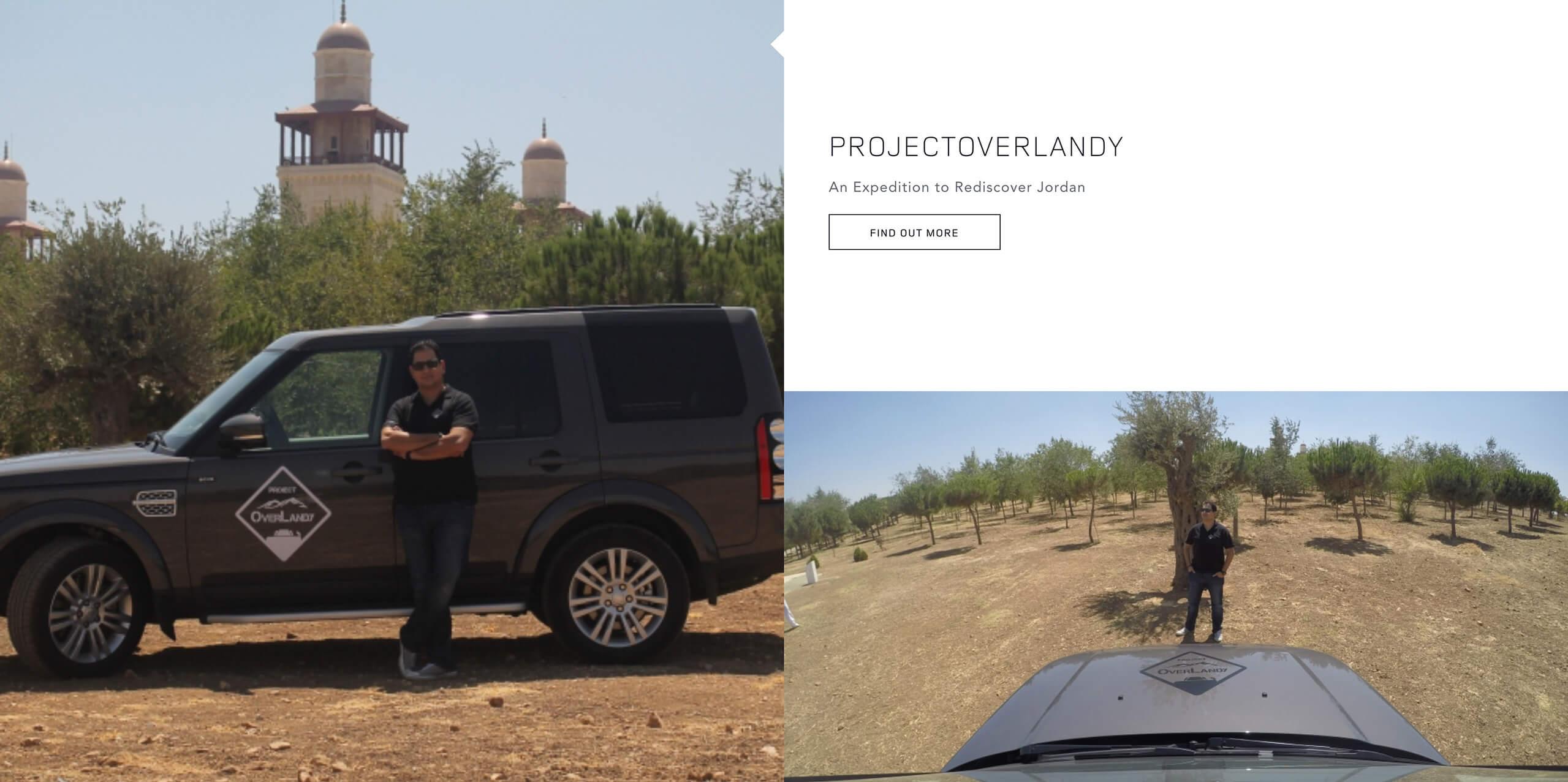 lindemannrock_land_rover_myland_web_dev_01_e